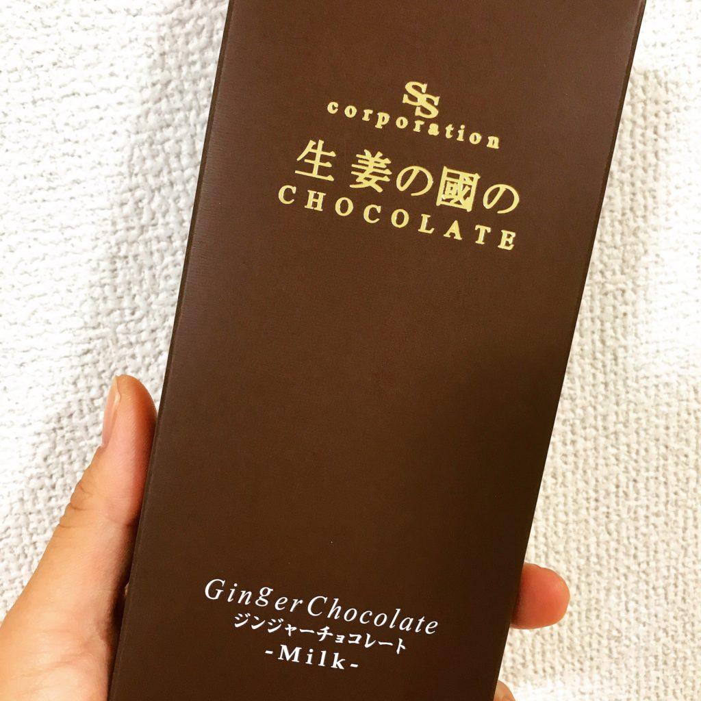 生姜の圀のチョコレート