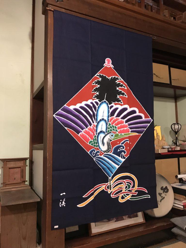 吉川染工房